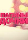 Фильмы / Сериалы / ТВ - порно фнйки фото - 39