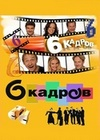 Фильмы / Сериалы / ТВ - порно фнйки фото - 55